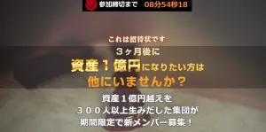 f:id:gomataro-goto:20180313220137p:plain