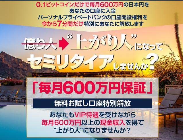 f:id:gomataro-goto:20180314224258p:plain