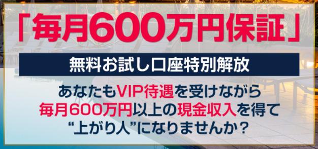 f:id:gomataro-goto:20180314224621p:plain