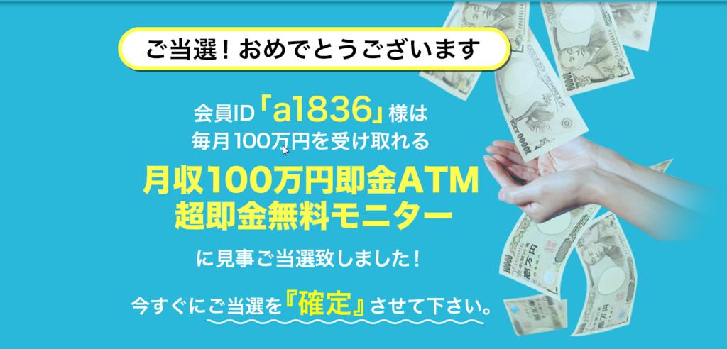 f:id:gomataro-goto:20180318231715p:plain