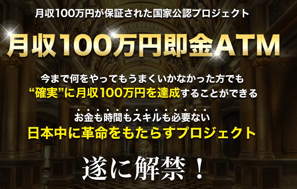 f:id:gomataro-goto:20180318232103p:plain