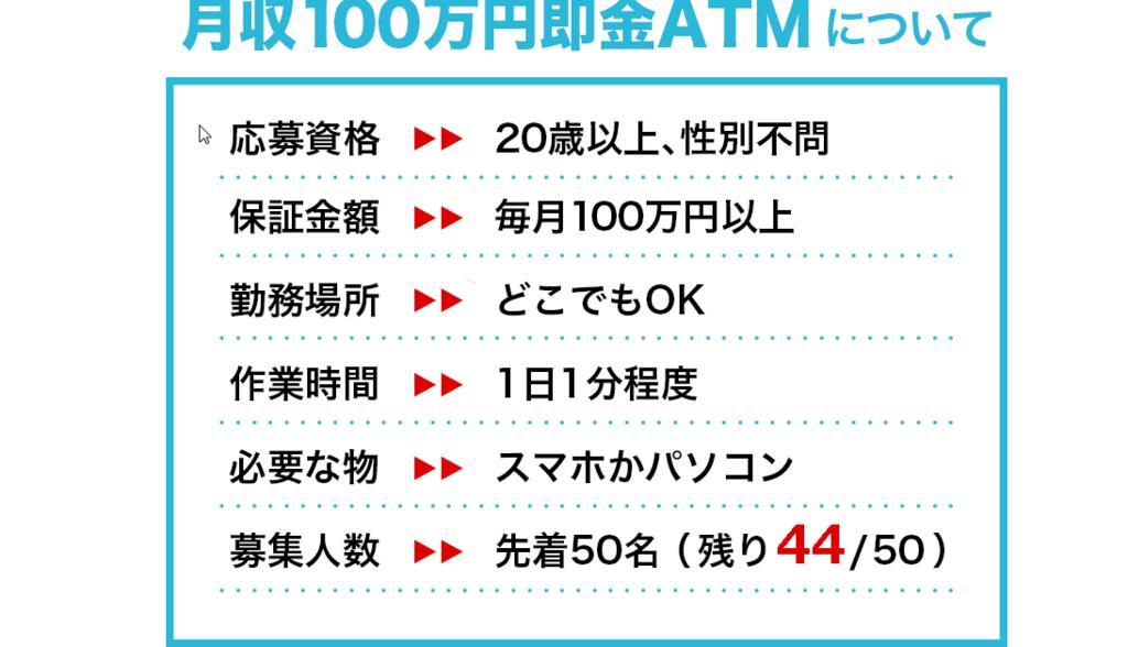 f:id:gomataro-goto:20180318232816p:plain