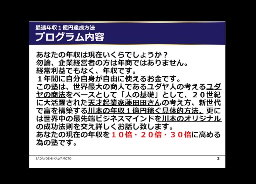f:id:gomataro-goto:20180318233251p:plain