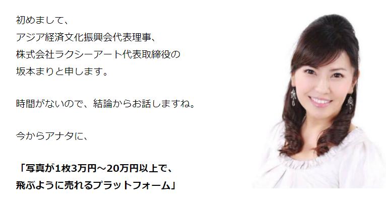 f:id:gomataro-goto:20180320164744p:plain