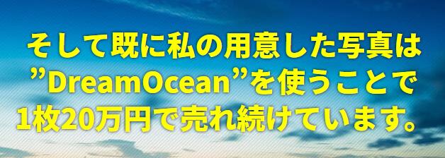 f:id:gomataro-goto:20180320165819p:plain
