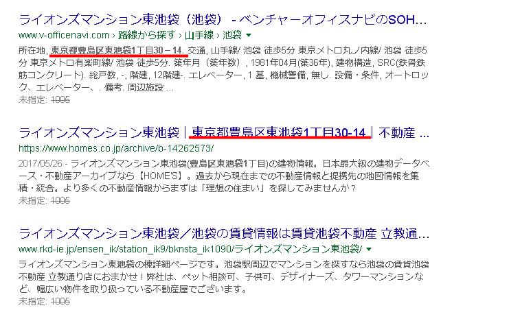 f:id:gomataro-goto:20180321163908p:plain