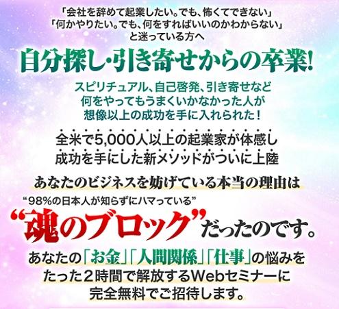 f:id:gomataro-goto:20180325214732p:plain