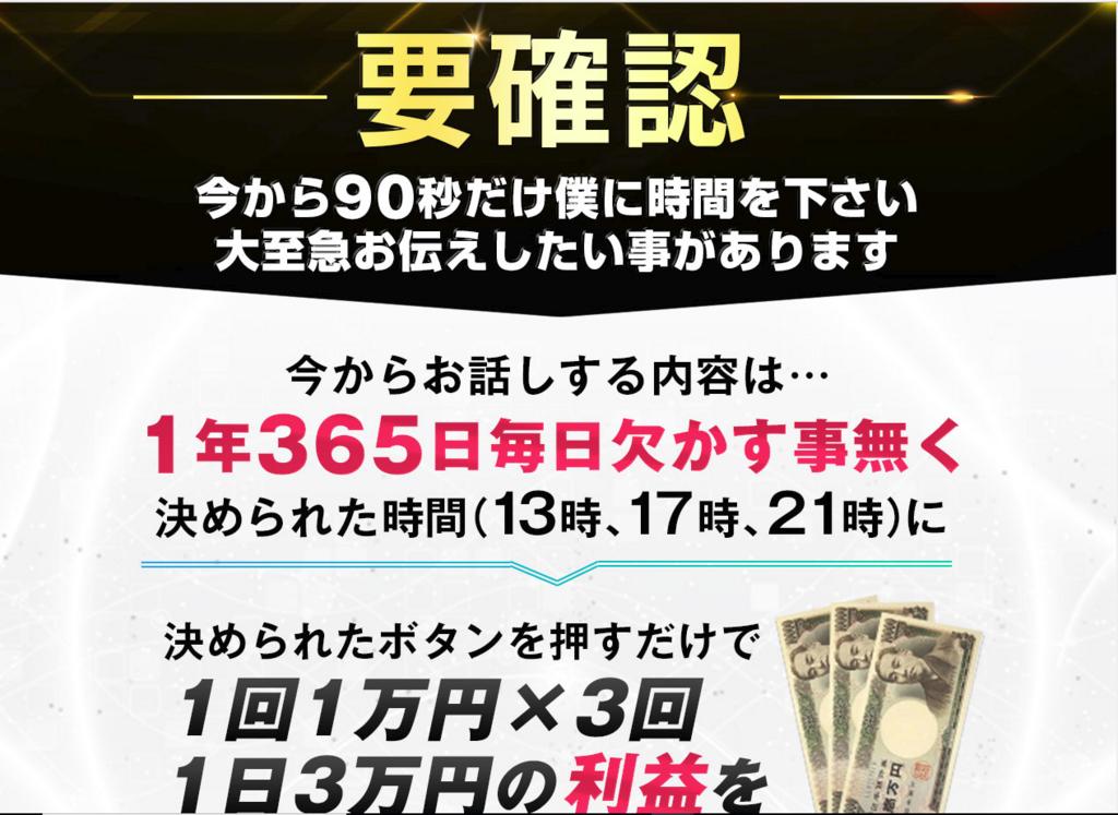 f:id:gomataro-goto:20180327211753p:plain