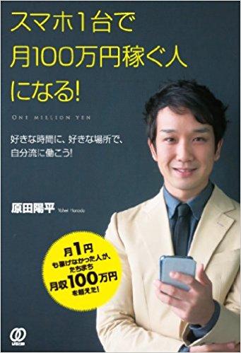 f:id:gomataro-goto:20180331232414p:plain