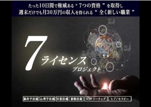f:id:gomataro-goto:20180401230909p:plain