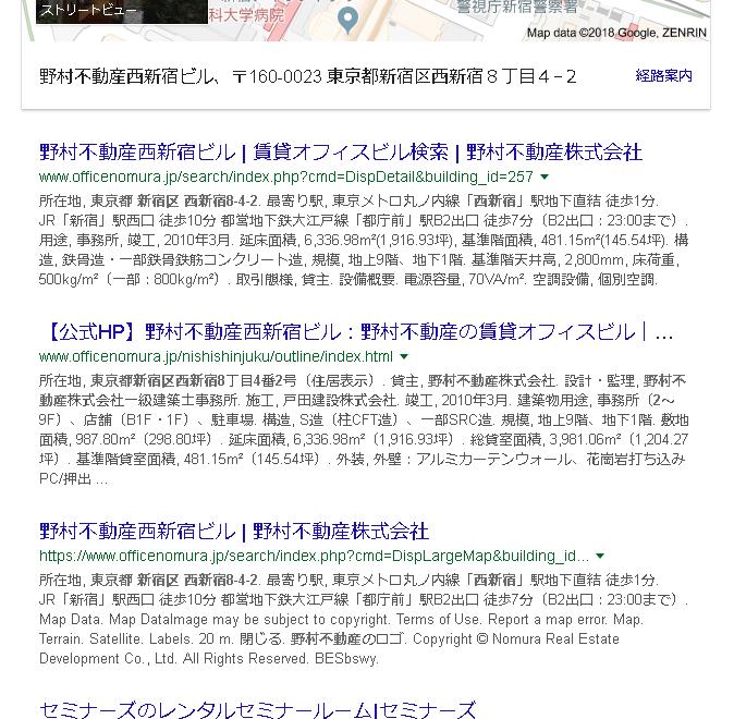 f:id:gomataro-goto:20180401231322p:plain
