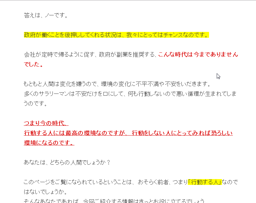 f:id:gomataro-goto:20180401233112p:plain