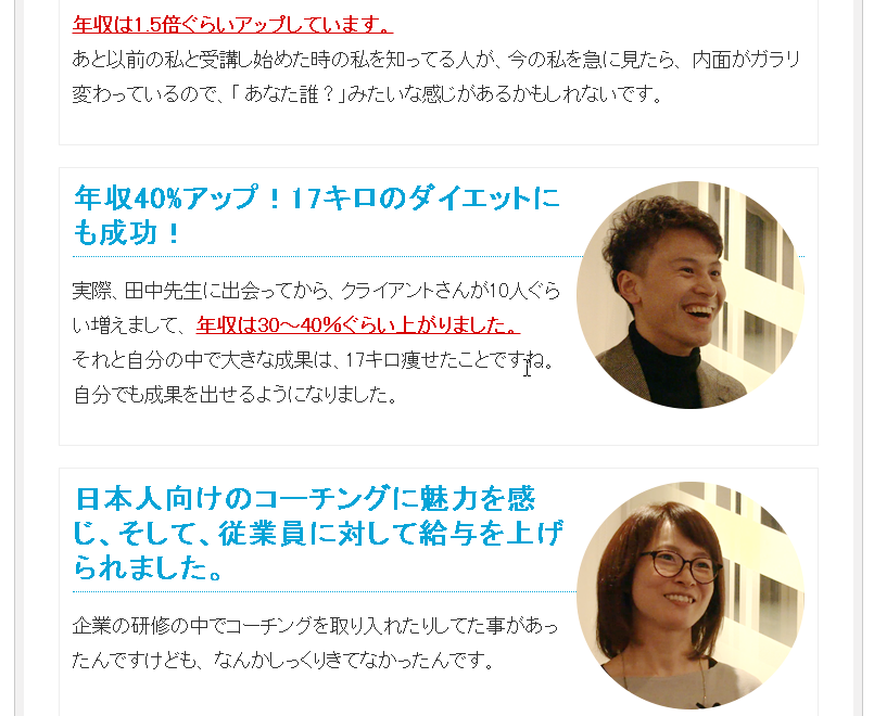 f:id:gomataro-goto:20180401233406p:plain
