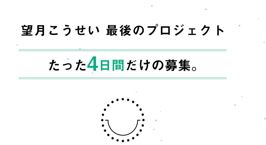 f:id:gomataro-goto:20180403185705p:plain