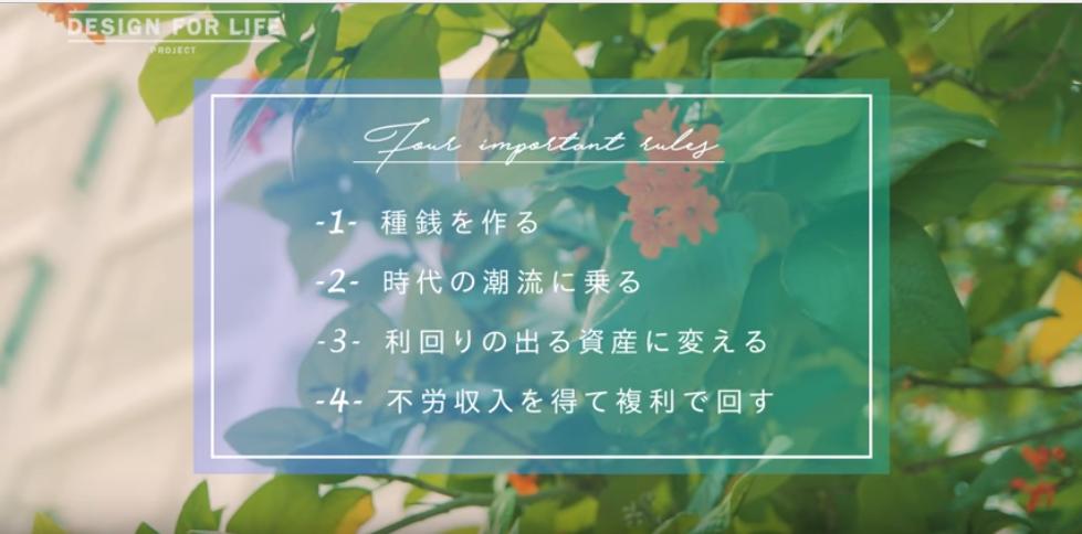 f:id:gomataro-goto:20180403185709p:plain