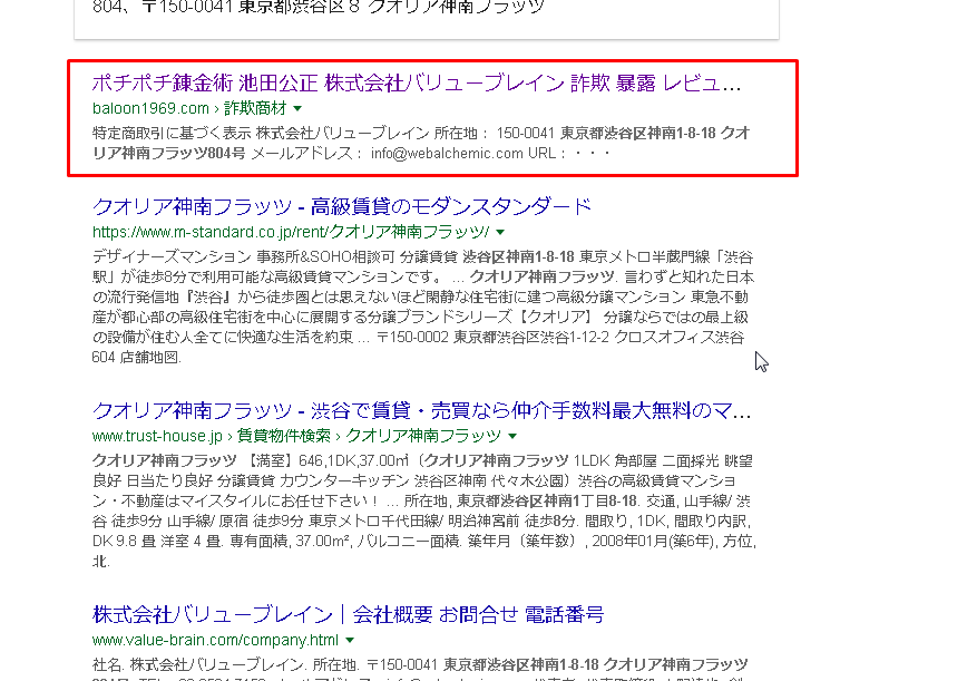 f:id:gomataro-goto:20180404205639p:plain