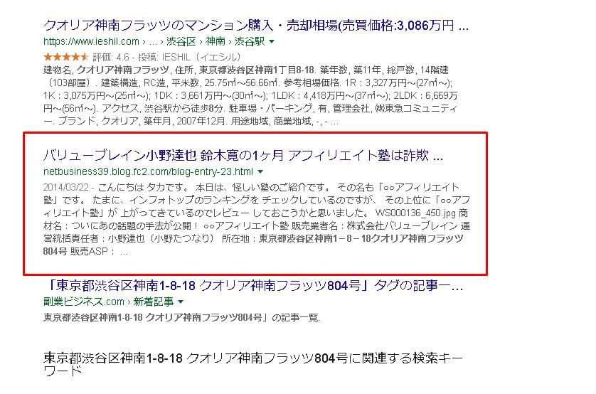 f:id:gomataro-goto:20180404205645p:plain