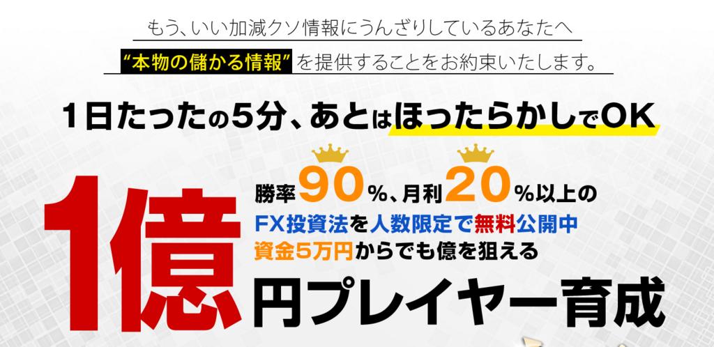 f:id:gomataro-goto:20180408222046p:plain