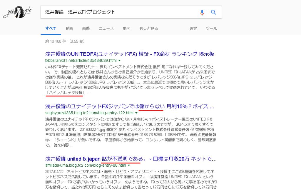 f:id:gomataro-goto:20180408222057p:plain