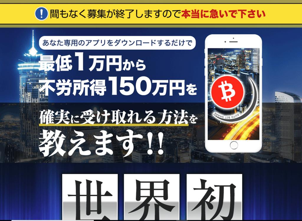 f:id:gomataro-goto:20180411225851p:plain