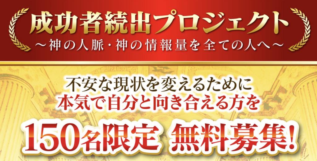 f:id:gomataro-goto:20180412183833p:plain