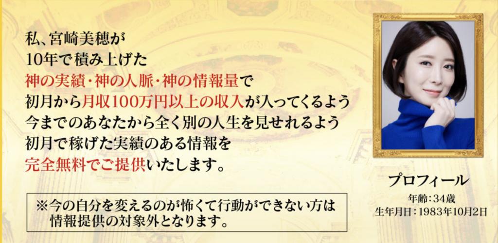 f:id:gomataro-goto:20180412194319p:plain