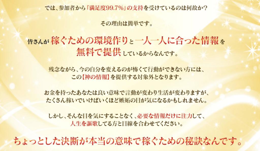 f:id:gomataro-goto:20180412200600p:plain