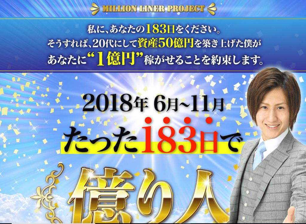 f:id:gomataro-goto:20180413233845p:plain