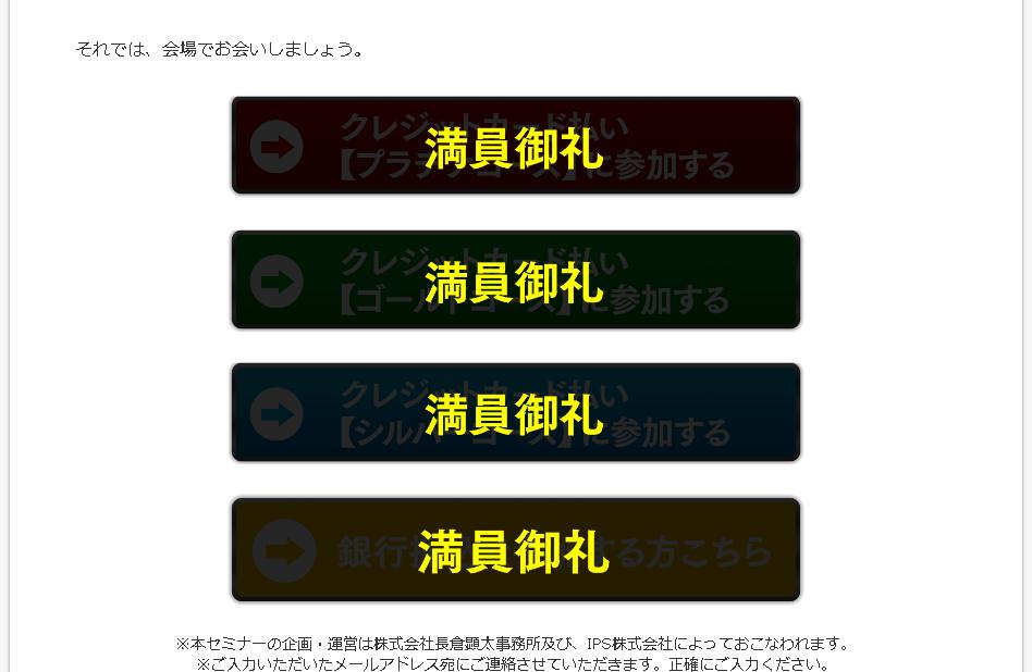 f:id:gomataro-goto:20180414232117p:plain