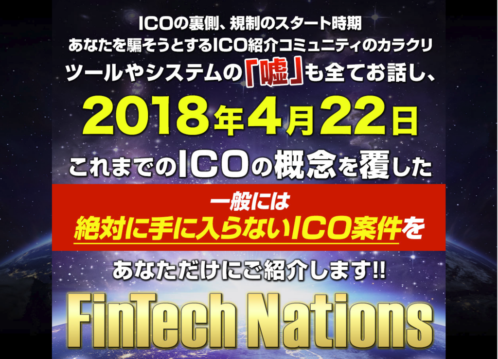 f:id:gomataro-goto:20180415232258p:plain