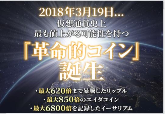 f:id:gomataro-goto:20180415233349p:plain