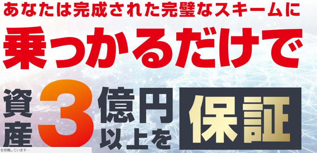 f:id:gomataro-goto:20180416231732p:plain