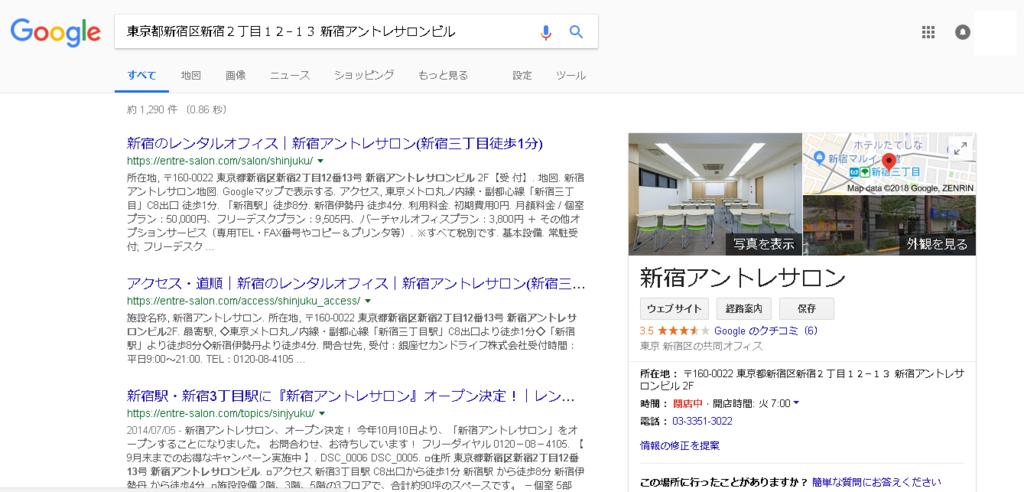 f:id:gomataro-goto:20180416232350p:plain