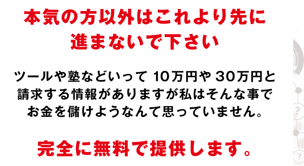 f:id:gomataro-goto:20180416234501p:plain