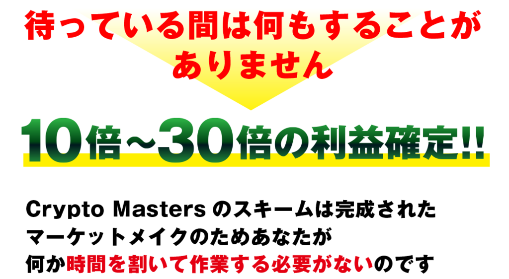f:id:gomataro-goto:20180416235129p:plain