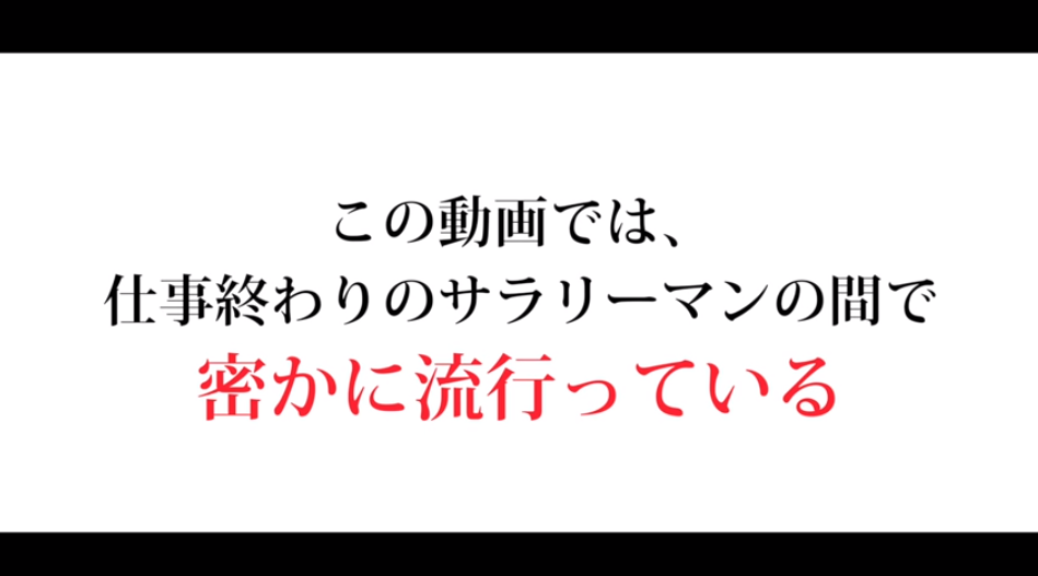 f:id:gomataro-goto:20180417232805p:plain