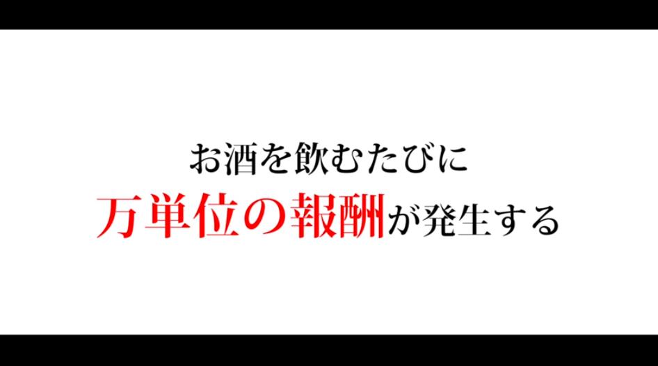 f:id:gomataro-goto:20180417232811p:plain