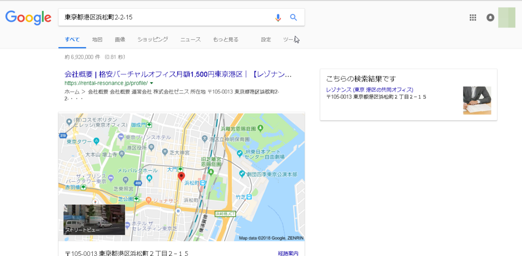 f:id:gomataro-goto:20180417233537p:plain
