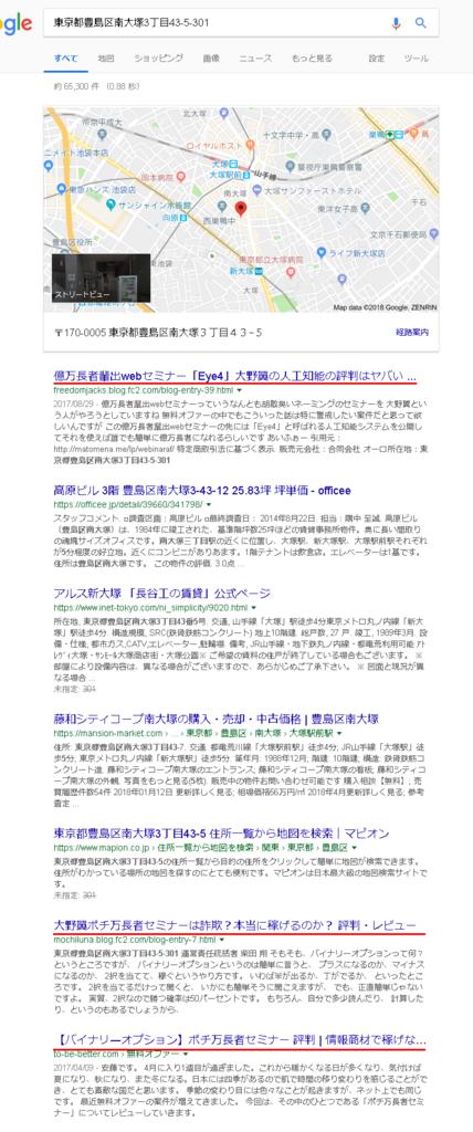 f:id:gomataro-goto:20180419122028p:plain