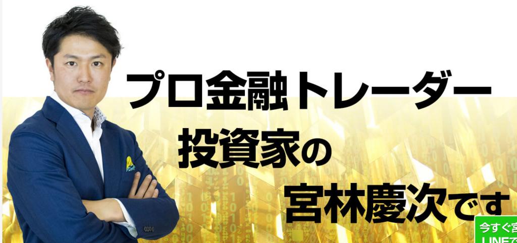 f:id:gomataro-goto:20180420013623p:plain