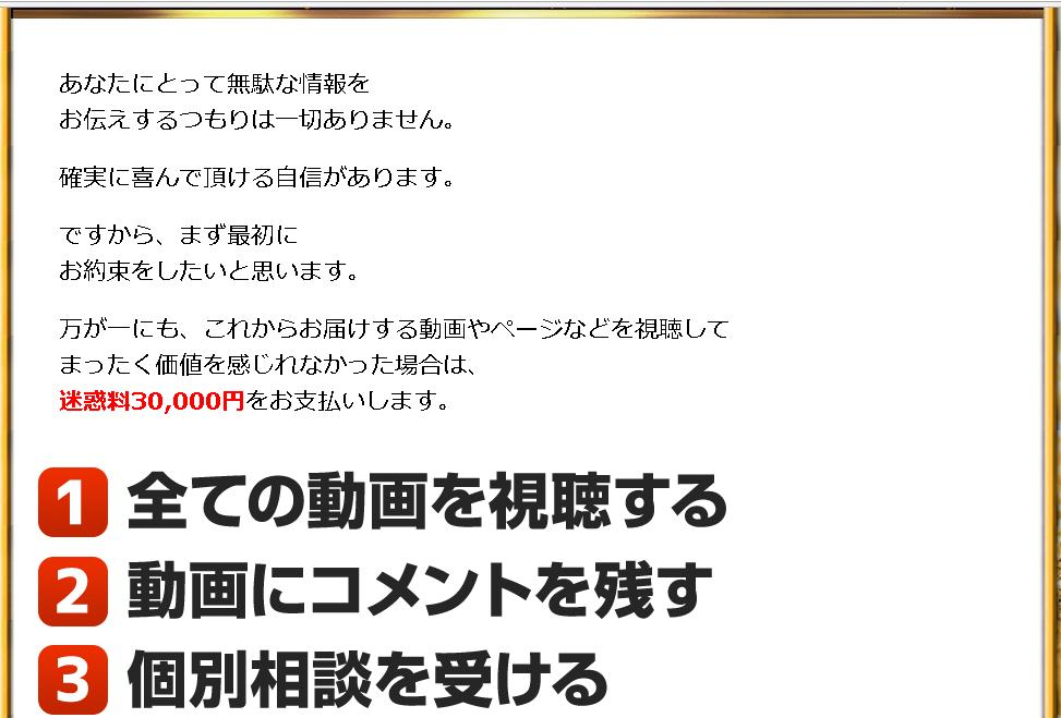 f:id:gomataro-goto:20180420015208p:plain