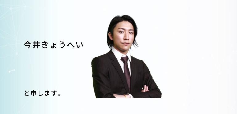 f:id:gomataro-goto:20180420234930p:plain