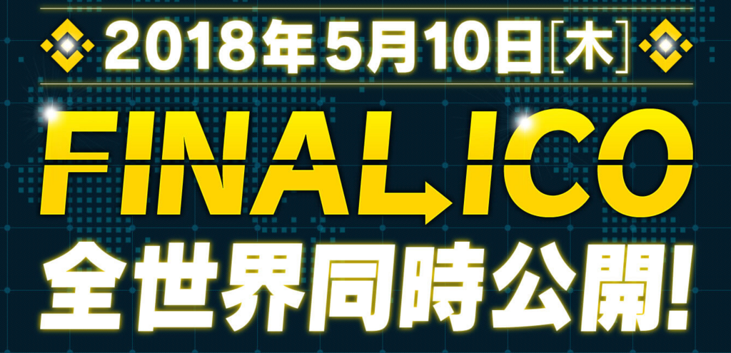 f:id:gomataro-goto:20180421232722p:plain