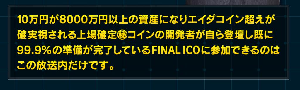 f:id:gomataro-goto:20180421232727p:plain