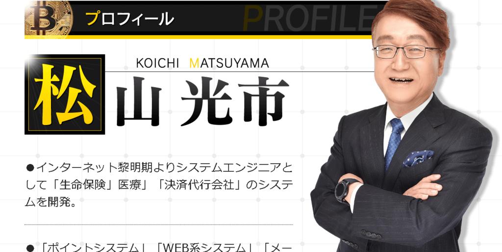 f:id:gomataro-goto:20180421233429p:plain