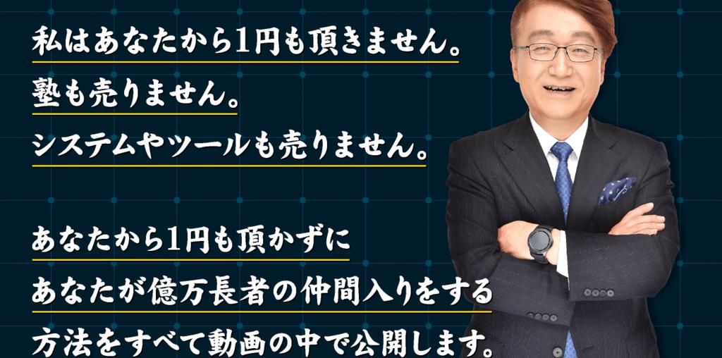 f:id:gomataro-goto:20180421233916p:plain