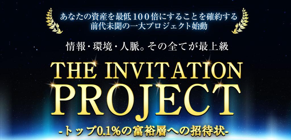 f:id:gomataro-goto:20180422214459p:plain