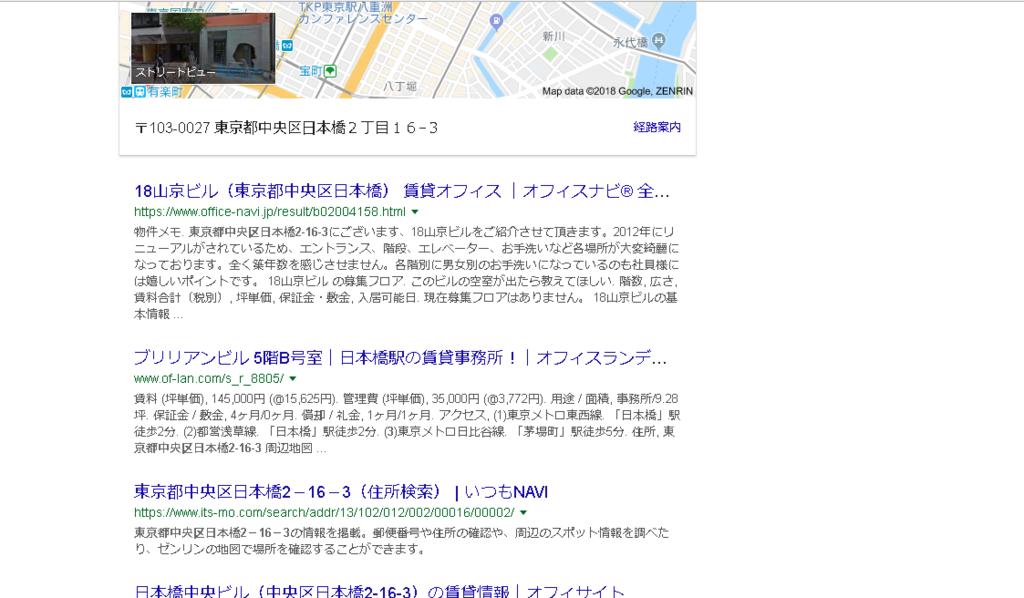 f:id:gomataro-goto:20180422214521p:plain