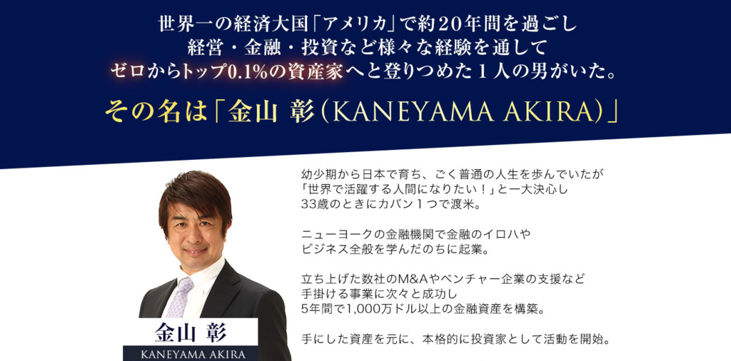f:id:gomataro-goto:20180422214914p:plain