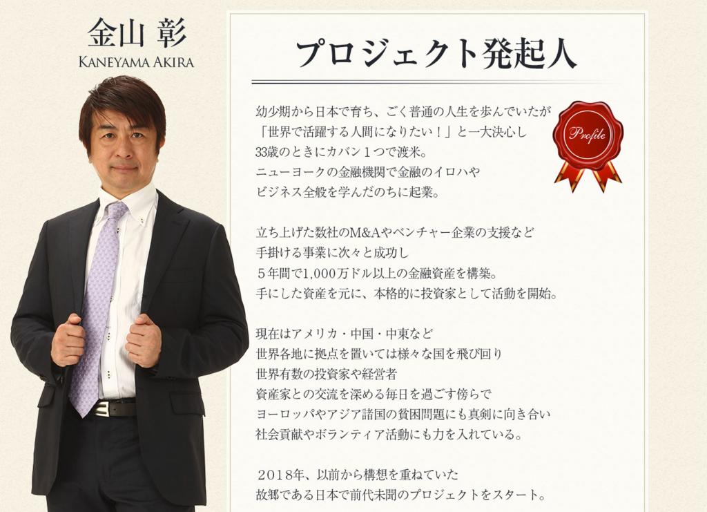 f:id:gomataro-goto:20180422215042p:plain